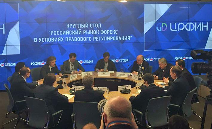 Регулирование рынка форекс в россии